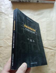 超越恐惧和贪婪:行为金融学与投资心理诠释[高级财务管理经典译丛]【正版,无笔记和画线】