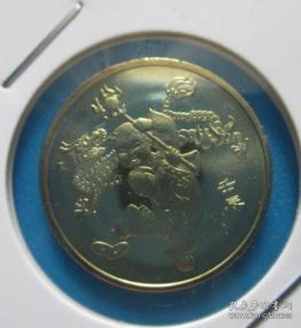 纪念币--2012年--龙年贺岁--壬辰年【免邮费看店内说明】拆卷原光