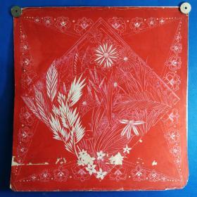八十年代手绢图案手绘原稿