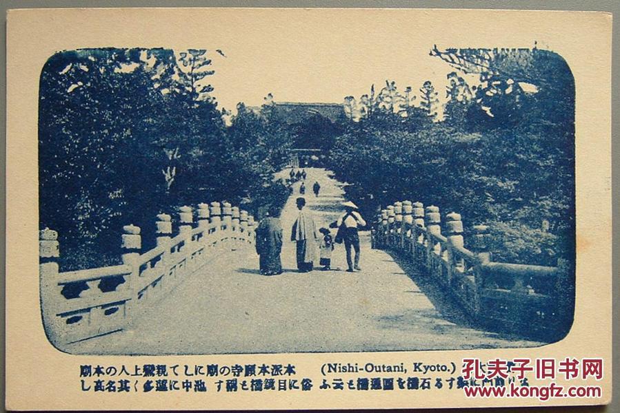 二战时日本风景名胜明信片 信封信件邮品邮票集邮12