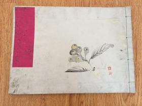 1874年日本手书古典诗歌《祖翁手向发句集》一册,精美草书