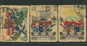 纪70建国信销邮票套票