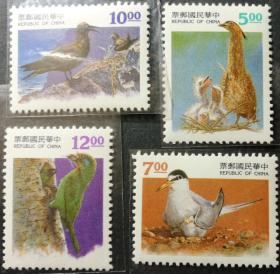 """台湾邮票:1994年专335""""亲子(83年版)""""邮票(4枚套,全)"""