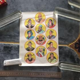水浒人物 啪叽纸牌玩具