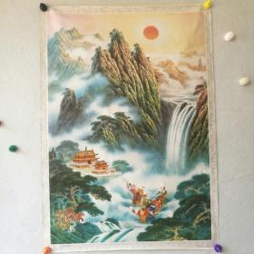 一开中堂 《八仙揽胜图》  九十年代     [柜13--3-17]
