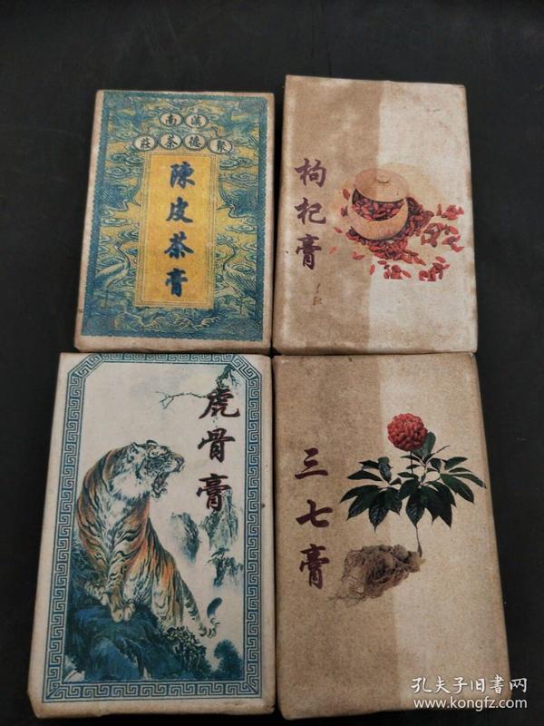 茶膏(可配盒子),价格一个160元/块。单个重72g代理转图可以加价,运费自理。