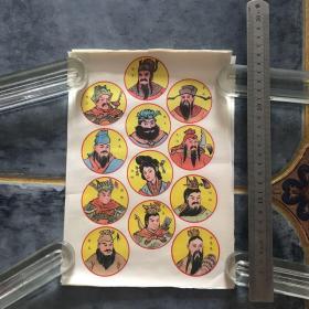 三国演义人物 啪叽纸牌玩具 每张10元