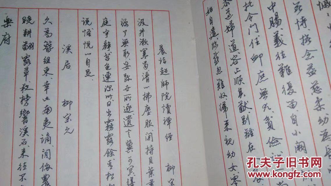 唐诗三百首钢笔字帖(浙江教育)1987年一版3印
