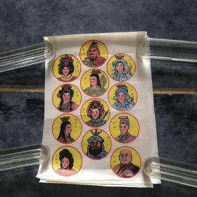 岳飞 许仙 白蛇 林黛玉等等人物 啪叽纸牌玩具 每张10元