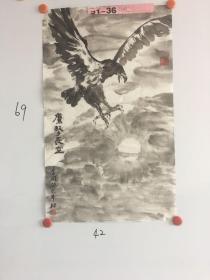 江苏画家李寿鹏动物画一幅42*69CM:鹰击长空