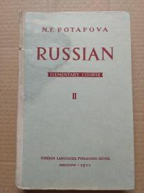 俄文原版:俄语教科书 第二册》