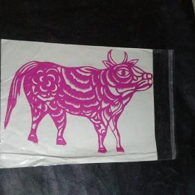 牛(剪纸)