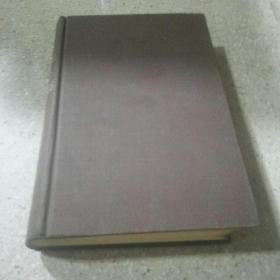 RECUEIL DES TRAVAUX CHIMIQUES DES PAYS-BAS(化学工程 荷兰)1947  66  (法文版)民国版