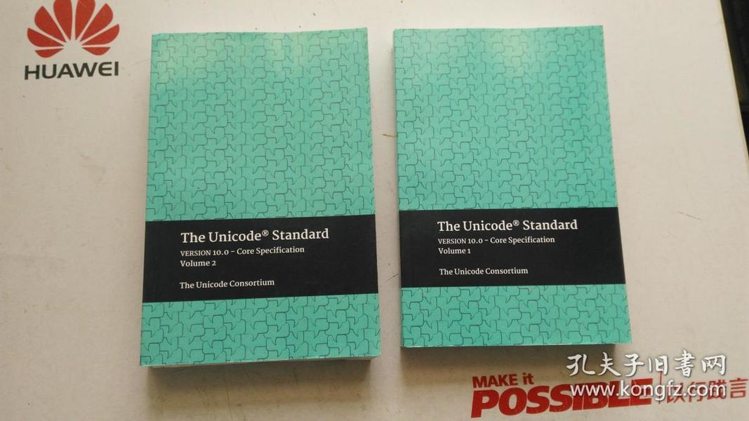 意大利语?the unicode standard version 10.0-core specification  volume 1.2. the unicode consortium   2卷合售