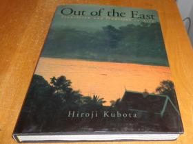 英文 Hiroji Kubota Out of the East 久保田博二 东亚 xac38