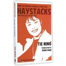 HAYSTACKS-麦秸垛-英文