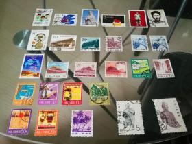 用过的邮票一组
