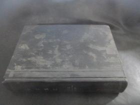 安徽文艺1976年1-12期 精装合订本