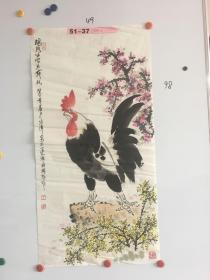山东画家于宏伟精美国画一幅49*98CM:雄鸡唤唱美舞歌