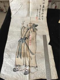 故纸一幅:黄萝山人人物画稿一张,花笺厚纸。举杯向天邀,年代不详