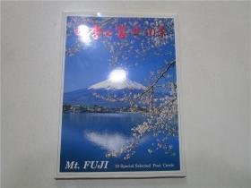 四季的富士十景(九五品)