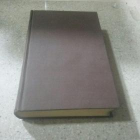 RECUEIL DES TRAVAUX CHIMIQUES DES PAYS-BAS(化学工程 荷兰)1943  62(法文版)民国版