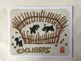 小版画藏书票:张耀君,木刻水印藏书票原作