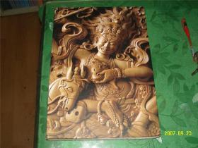西藏涌泉木刻浮雕唐卡
