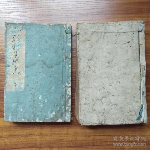 日本原版  线装古籍    《和歌新*竹集》2册  藏书章     和歌是日本的一种诗歌,由古代中国的乐府诗经过不断日本化发展而来。这是日本诗相对汉诗而言的。和歌包括长歌、短歌、片歌、连歌等。