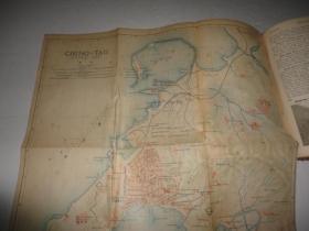 1915年英文原版ANOFFICIALGUIDETOEAS