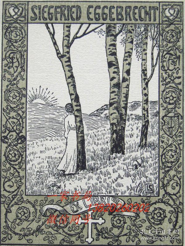 """""""新艺术风格""""""""德国艺术家""""(Schaberg Laura(1866-))线刻藏书票——《树下的仕女》1908"""