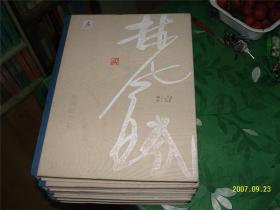 林风眠全集(8开精装 全五册)