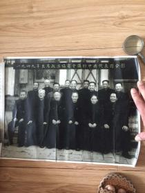 老照片,1949年出席政治協商會議的中共代表合照,尺寸較大,罕見