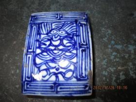 清末老朱砂印泥+清末青花印泥盒,字画做旧者的至宝,包真包老,存于楼下瓷器架 5*北