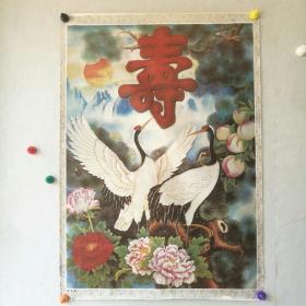 一开中堂 《鹤寿图》  九十年代       [柜13--3-17]
