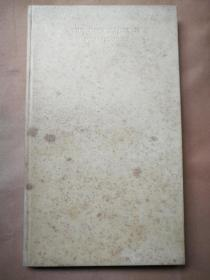 1930年 英国著名作家J. B.普里斯特莱《The Town Major of Miraucourt》 全皮装 限量525本编号396 作者签名 手工纸毛边