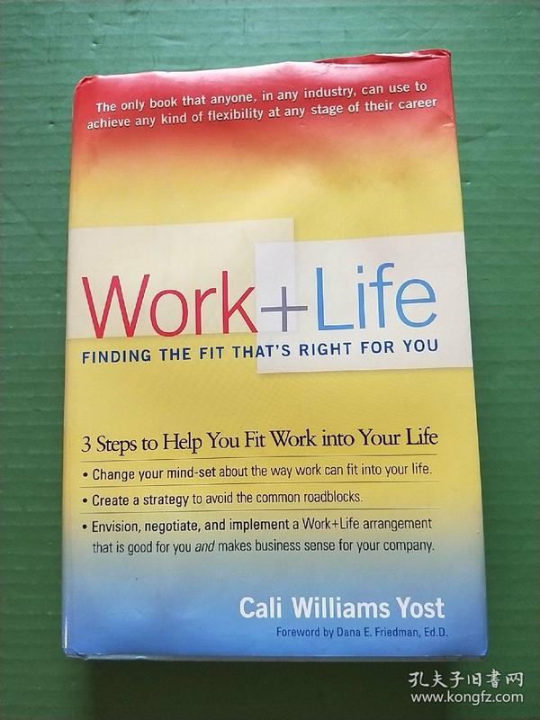 Work +Life(见图)16开精装