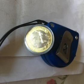 航天纪念币 2015
