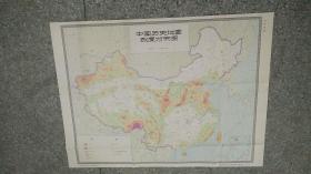 中国历史地震烈度分布图(六百万分之一).