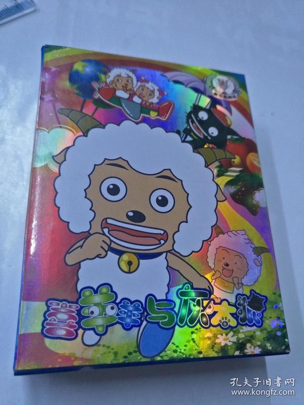 动画片系列 扑克牌