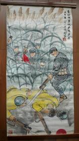 二野老战士,曾任八路军太岳军区政治部宣传队美术组长的何超2002年的国画作品《青纱帐里伏击鬼子兵》
