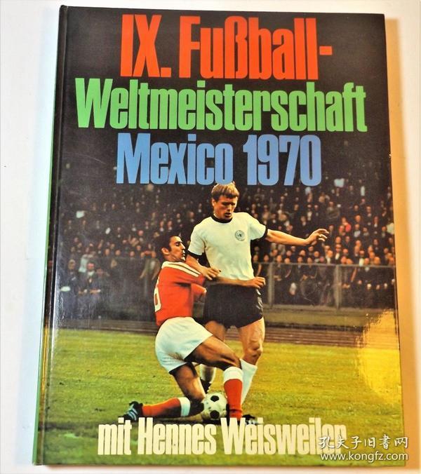 原版1970世界杯硬精画册