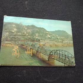 1981年  兰州 明信片8张全