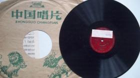 25CM-78转黑胶密纹-口琴独奏《凤阳花鼓等》(石人望编曲并演奏)唱片附曲谱