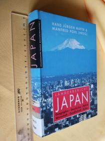 德文原版 《日本》Länderbericht Japan: Geographie, Geschichte, Politik, Wirtschaft, Gesellschaft, Kultur