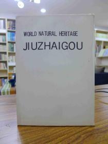 WORLD NATURAL HERITAGE JIUZHAIGOU (世界自然遗产九寨沟,硬精装带书套,全英文版风景画册)