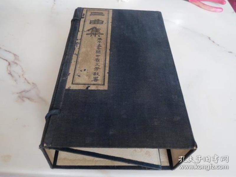 清代原装老书套  内尺寸()高256*宽146*厚61毫米