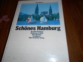Schönes Hamburg 美丽的汉堡 摄影画册,大16开 精装 96页