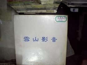义本无言 大白胶光碟