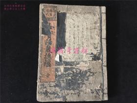 1842年日本闺秀教育养成木版画书《女实语教操鉴》1册全。书分上下两版,书画兼具。首书为《小签原礼流女诸礼》,图文并茂,闺秀习礼、艺图。下节为《女实语教》的写刻,草书书法。天保13年(道光22年)刊。